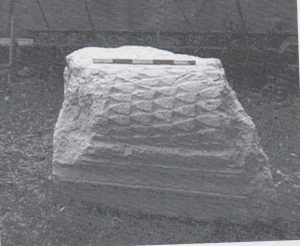 Fragment of a lintel Aviam 2009: 47 fig. 2, courtesy of Moti Aviam and the Israel Exploration Society © <i> synagogues.kinneret.ac.il </i>