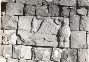 Lintel with Aramaic inscription now in Golan Archaeological Museum, Dan Urman archive © <i> synagogues.kinneret.ac.il </i>