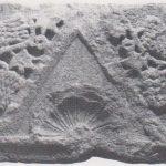 משקוף. אילן 1991, עמ' 28. באדיבות אלמוגה אילן. © <i> synagogues.kinneret.ac.il </i>