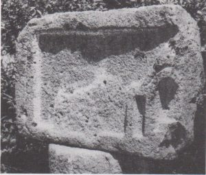 Decorated lintel  Ilan 1991: 121, courtesy of Almoga Ilan © <i> synagogues.kinneret.ac.il </i>