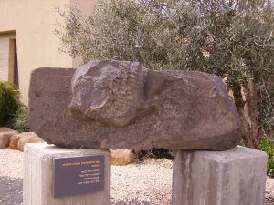 Lintel with Lion Ornament and Inscription. Courtesy of Eran Meir. © <i> synagogues.kinneret.ac.il </i>