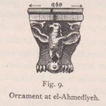 A relief with an eagle, Schumacher 1888: 72 © <i> synagogues.kinneret.ac.il </i>