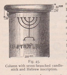 Column with menorah and inscription, Schumacher 1888: 141 © <i> synagogues.kinneret.ac.il </i>