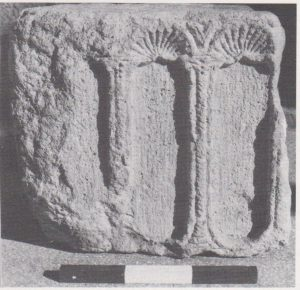 Architectural fragment Ilan 1991: 224, courtesy of Almoga Ilan © <i> synagogues.kinneret.ac.il </i>