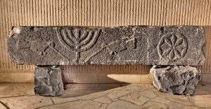Menorah lintel in Beit Gordon Museum, courtesy of Abraham Graicer all rights reserved for Abraham Graicer © <i> synagogues.kinneret.ac.il </i>
