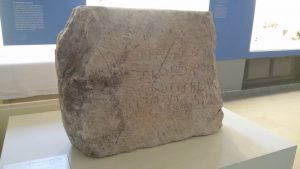 Aramaic inscription at the Hecht Museum, courtesy of Chaim Ben David  © <i> synagogues.kinneret.ac.il </i>