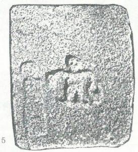 Maoz 1995: plate 132 fig. 5, courtesy of Zvi Maoz © <i> synagogues.kinneret.ac.il </i>