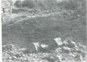 Maoz 1995: plate 129 fig. 1, courtesy of Zvi Maoz © <i> synagogues.kinneret.ac.il </i>