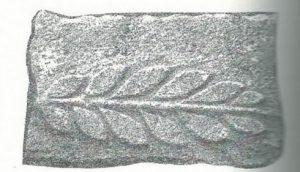 Maoz 1995: plate 132 fig. 2, courtesy of Zvi Maoz © <i> synagogues.kinneret.ac.il </i>
