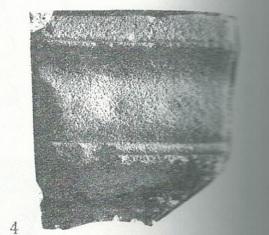 מעוז 1995: לוח 4:33, באדיבות צבי מעוז © <i> synagogues.kinneret.ac.il </i>
