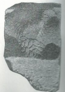 Maoz 1995: plate 27 fig. 3, courtesy of Zvi Maoz © <i> synagogues.kinneret.ac.il </i>