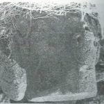 Maoz 1995, Plate 49 fig. 4, Courtesy of Zvi Maoz © <i> synagogues.kinneret.ac.il </i>