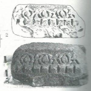 Maoz 1995: plate 19 fig. 2, courtesy of Zvi Maoz © <i> synagogues.kinneret.ac.il </i>