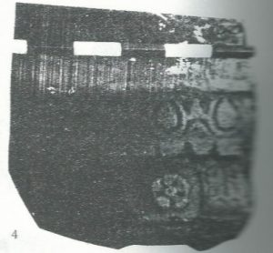 Maoz 1995: plate 19 fig. 4, courtesy of Zvi Maoz © <i> synagogues.kinneret.ac.il </i>
