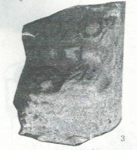 Maoz 1995: plate 19 fig. 3, courtesy of Zvi Maoz © <i> synagogues.kinneret.ac.il </i>