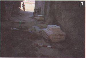 Bases Ilan 1991: 195, courtesy of Almoga Ilan © <i> synagogues.kinneret.ac.il </i>