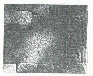 Maoz 1995: plate 131 fig. 3, courtesy of Zvi Maoz © <i> synagogues.kinneret.ac.il </i>