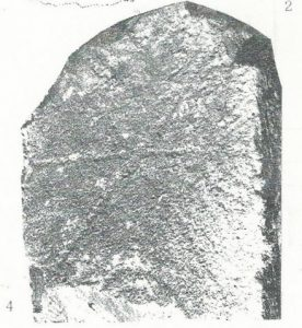 Maoz 1995: plate 133 fig. 4, courtesy of Zvi Maoz © <i> synagogues.kinneret.ac.il </i>
