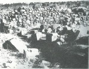 Maoz 1995: plate 40 fig. 2, courtesy of Zvi Maoz © <i> synagogues.kinneret.ac.il </i>