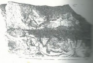 Maoz 1995: plate 37 fig. 2, courtesy of Zvi Maoz © <i> synagogues.kinneret.ac.il </i>