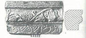 Maoz 1995: Plate 135 fig. 4, Courtesy of Zvi Maoz © <i> synagogues.kinneret.ac.il </i>