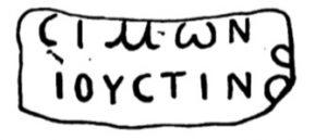 Schumacher 1888:70 © <i> synagogues.kinneret.ac.il </i>