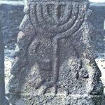 באדיבות אברהם גרייצר. כל הזכויות שמורות לאברהם גרייצר  © <i> synagogues.kinneret.ac.il </i>