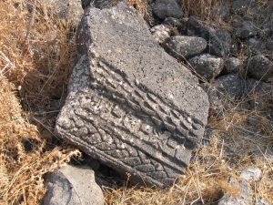 Architectural fragment, courtesy of Eran Meir © <i> synagogues.kinneret.ac.il </i>