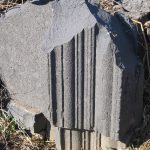 Door post in situ, courtesy of Eran Meir © <i> synagogues.kinneret.ac.il </i>