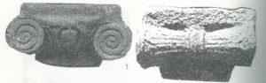 Maoz 1995: plate 22 fig. 1, courtesy of Zvi Maoz © <i> synagogues.kinneret.ac.il </i>