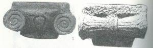 Maoz 1995: plate 22 fig. 1, courtesy of Zvi Maoz © <i> synagogues.kinneret.ac.il </i>