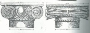 Maoz 1995: Plate 22 fig. 2, Courtesy of Zvi Maoz © <i> synagogues.kinneret.ac.il </i>