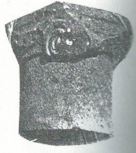 Maoz 1995: plate 28 fig. 3, courtesy of Zvi Maoz © <i> synagogues.kinneret.ac.il </i>