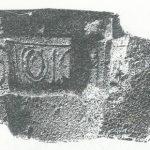 Maoz 1995, Plate 50 fig.1, Courtesy of Zvi Maoz © <i> synagogues.kinneret.ac.il </i>