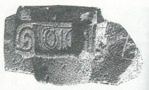 Maoz 1995, Plate 50 fig.1, Courtesy of Zvi Maoz © <i> synagogues.kinneret.ac.il </i>
