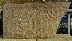 משקוף עם עיטור מנורה המוצג במוזיאון ישראל. כל הזכויות שמורות לאברהם גרייסר.  © <i> synagogues.kinneret.ac.il </i>