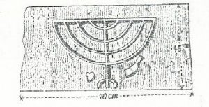 Maoz 1995: Plate 136 fig. 2, Courtesy of Zvi Maoz © <i> synagogues.kinneret.ac.il </i>