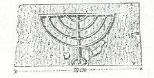 Maoz 1995: Plate 136 fig. 2, Courtesy of Zvi Maoz © <i> synagogues.kinneret.ac.il </i>