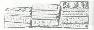 Maoz 1995: plate 131 fig. 1, courtesy of Zvi Maoz © <i> synagogues.kinneret.ac.il </i>