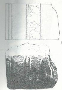 Maoz 1995: plate 36 fig. 1, courtesy of Zvi Maoz © <i> synagogues.kinneret.ac.il </i>