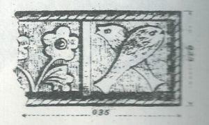 Maoz 1995: Plate 16 fig. 5, Courtesy of Zvi Maoz © <i> synagogues.kinneret.ac.il </i>