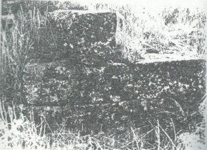 Maoz 1995, Plate 48 fig.1, Courtesy of Zvi Maoz © <i> synagogues.kinneret.ac.il </i>