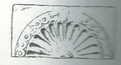 Maoz 1995: Plate 20 fig. 4, Courtesy of Zvi Maoz © <i> synagogues.kinneret.ac.il </i>