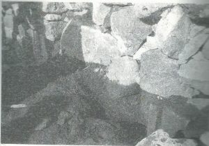 Maoz 1995: plate 32 fig. 1, courtesy of Zvi Maoz © <i> synagogues.kinneret.ac.il </i>