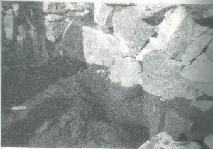 Maoz 1995: plate 32 fig. 1, courtesy of Zvi Maoz © <i> synagogues.kinneret.ac.il </i>