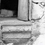 Hebrew inscription reused in a modren house  IAA survey (see link below) map 18/1 site 30 fig. 6, courtesy of Moshe Hartal and the Israel Antiquities Authority © <i> synagogues.kinneret.ac.il </i>