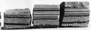 Aramaic and greek inscription IAA survey (see link below) map 15 site 39 fig. 26, courtesy of Moshe Hartal and the Israel Antiquities Authority © <i> synagogues.kinneret.ac.il </i>
