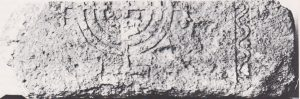 Menorah lintel, Kloner 1981: 160, courtesy of Amos Kloner and the Israel Exploration Society © <i> synagogues.kinneret.ac.il </i>