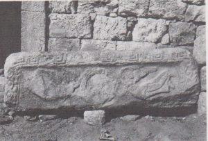 Lintel Ilan 1991: 166, courtesy of Almoga Ilan © <i> synagogues.kinneret.ac.il </i>