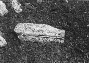Architectural fragment courtesy of Uzi Leibner © <i> synagogues.kinneret.ac.il </i>